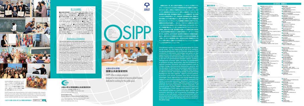 OSIPP-Leaflet-full