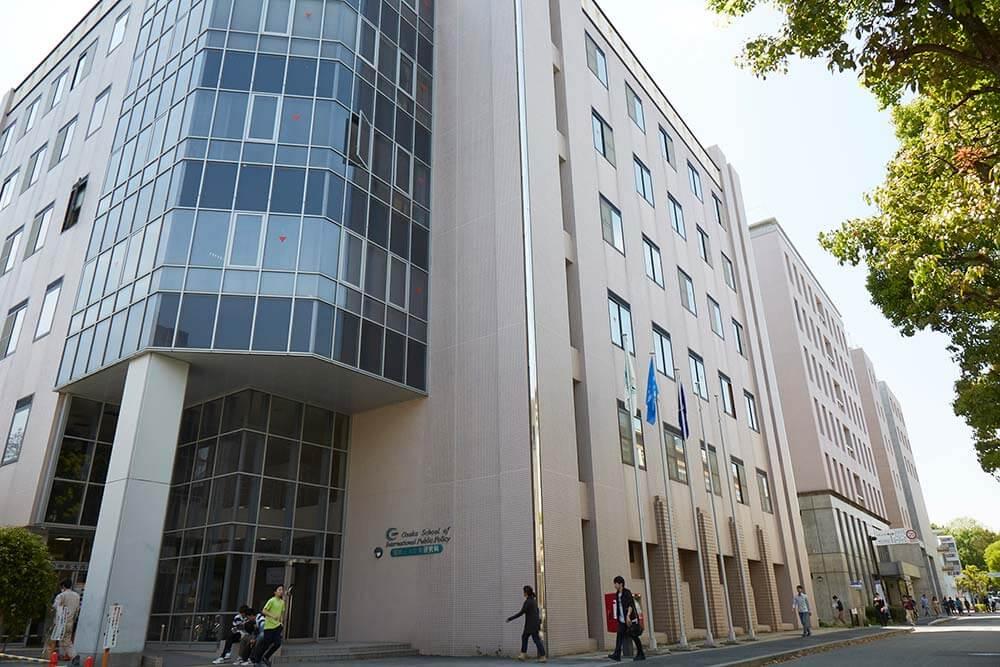 OSIPP-Building-Toyonaka-Campus