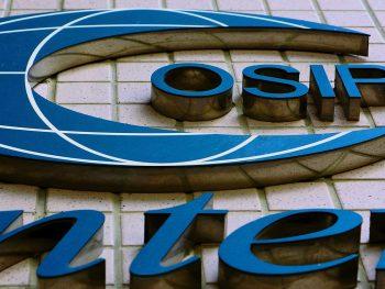 OSIPP-logo-building