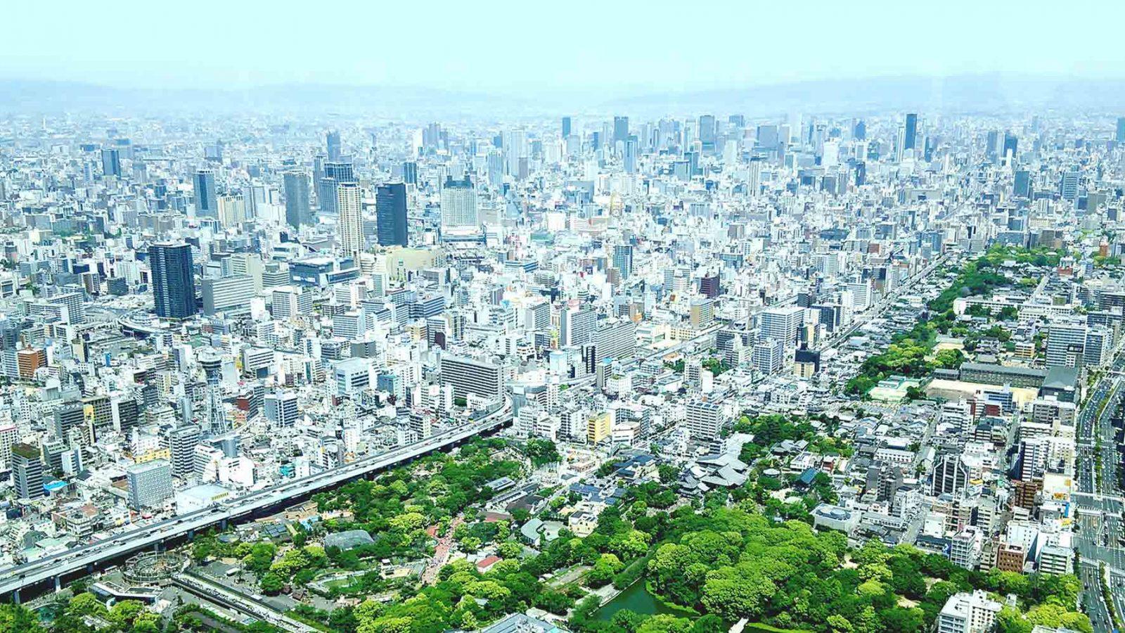 Osaka-Handai