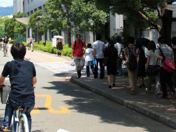 Toyonaka-Campus-summer-OSIPP