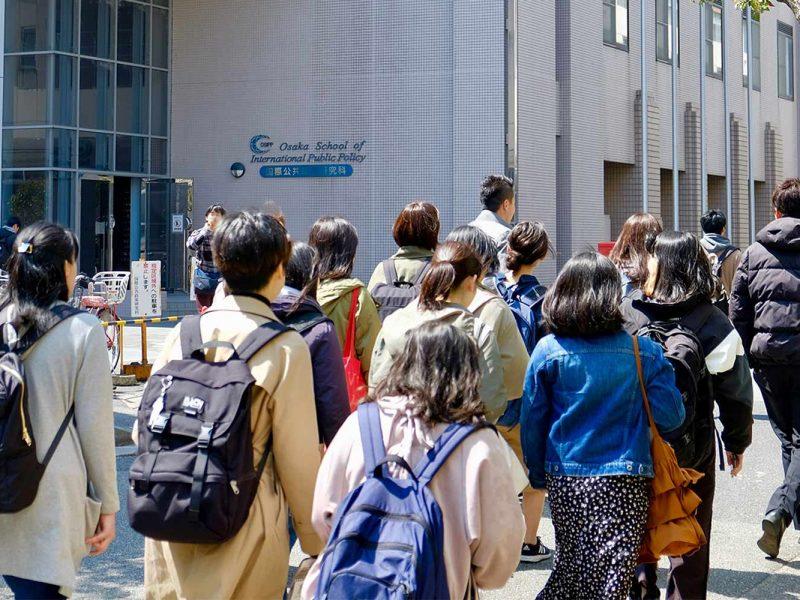 OSIPP-entrance-students