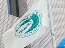 OSIPP-flag-Toyonaka-Campus