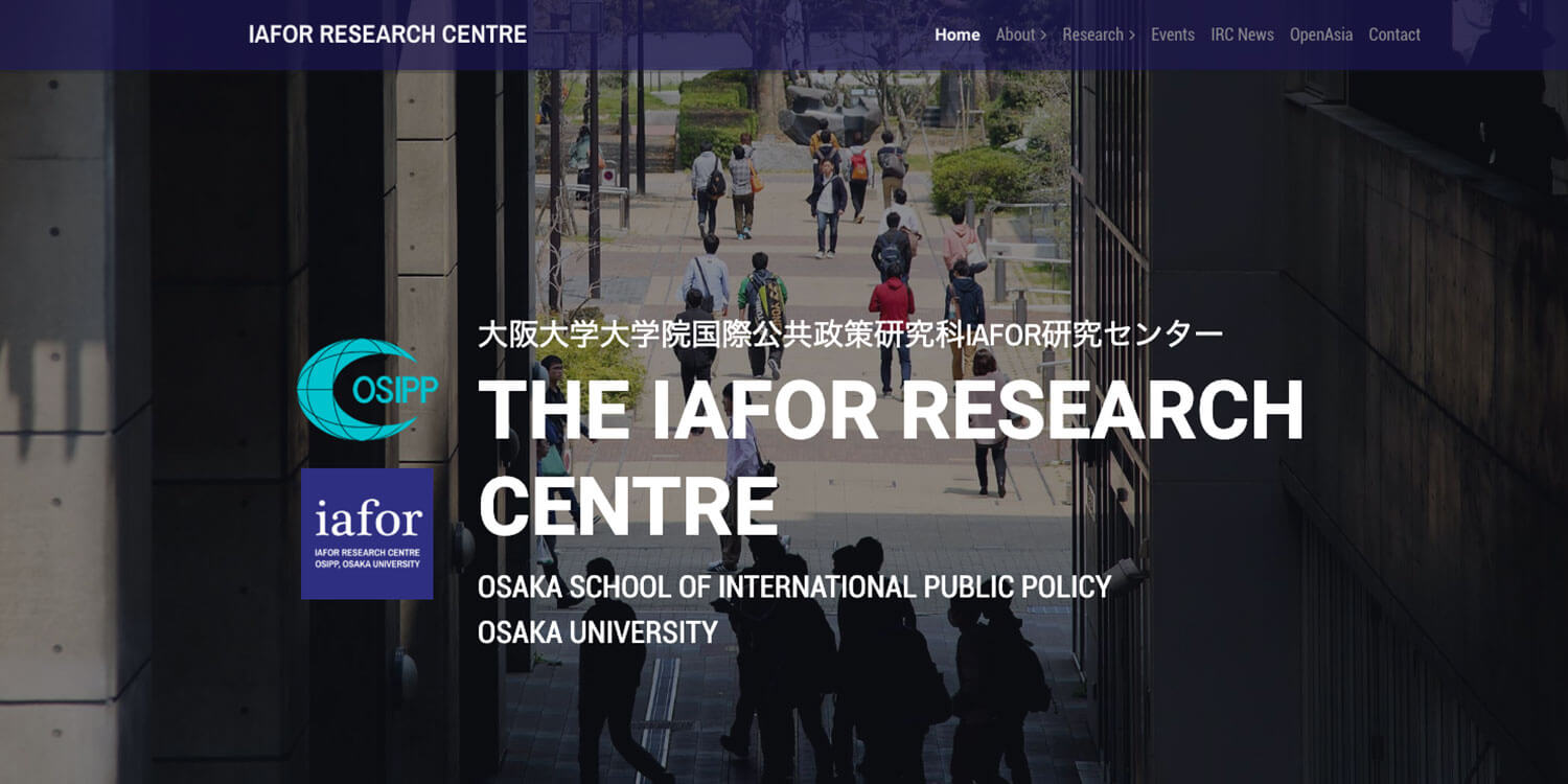 IAFOR Research Centre at OSIPP Osaka University