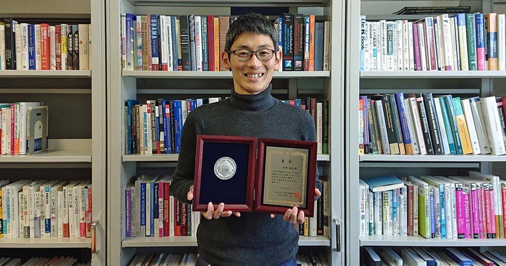 Assoc.-Prof.-Matsubayashi-award