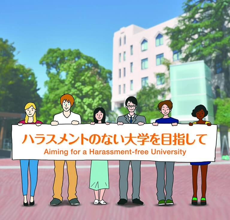 Osaka-University-Harassment-free