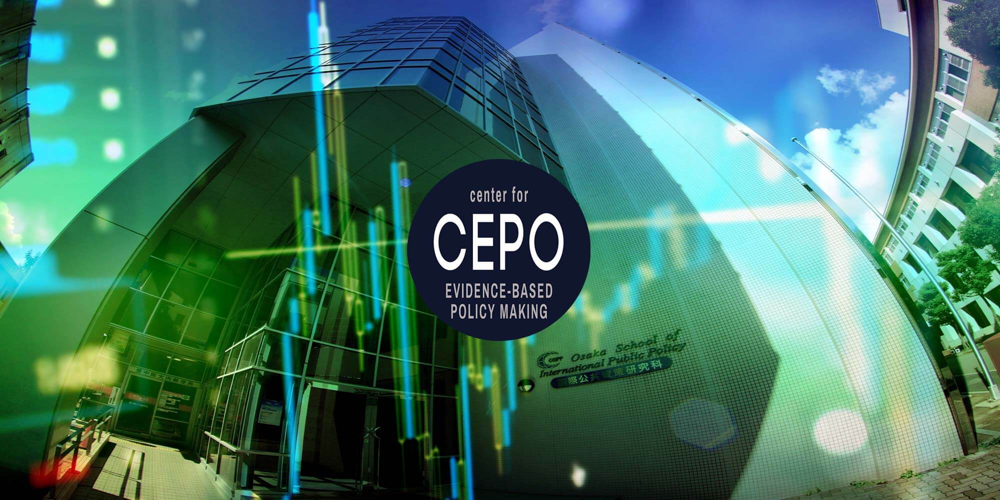CCEPO OSIPP building banner
