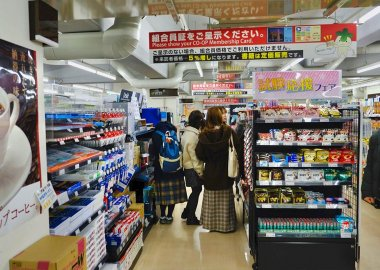 Toyonaka Campus Coop store