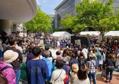 ICHO Spring Festival at Toyonaka Campus